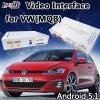 Interfaccia Android dell'automobile video per il VW Golf7/Passat/Lamando/Skoda con percorso di GPS