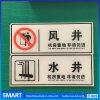 Оптовая торговля изготовленный на заказ<br/> заводская цена акриловые предупреждающий знак системной платы