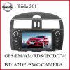 닛산 Tiida 2011년 (낮은 장비)를 위한 차 DVD