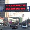CE al aire libre a todo color Cirtificate de la visualización de la dirección del tráfico P16 del alto brillo