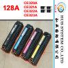 Toner / Drucker-Patrone für HP CE320A (HP 128) / CE310 (HP 126 Farbpatrone) / New Hologramm