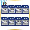 Карточка SD карты памяти полной производственной мощности цифров профессионального оптового высокого качества передвижная (YWD-SD-1)
