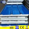 白いカラー鋼鉄屋根シート970mmの幅