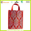 Ladies Lovest Cute Non Woven Shopping Bag