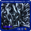 海洋のアンカー鎖の中国の製造業者