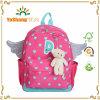 Il commercio all'ingrosso esterno multicolore sveglio popolare scherza il sacchetto di banco del bambino