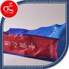 中国の工場昇進の非編まれた袋