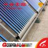 3ターゲット太陽真空管の、太陽避難させた管