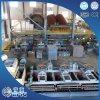 Molino de bolas de menor costo de la máquina para el procesamiento de minería de datos