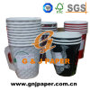 卸し売りハンドルが付いているロゴによって印刷される茶紙コップ