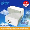 Nachladbare Lithium-Ionenbatterie-Lithium-Batterieli-Ionenbatterie für Solarhauptsystems-Haus-Sonnenenergie-Speicher