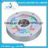 Luz de la piscina de la boquilla de la fuente del RGB DMX 316ss LED