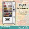 Поставка торгового автомата тавра Kimma от изготовления Kvm-G654