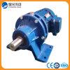La transmisión de potencia las trituradoras de par alto Cycloidal reductor molinillo