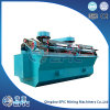 Machine chaude de flottaison de minerai de la vente 2016 avec OIN 9001