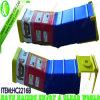 지능적인 마우스 함정 상자 (HC2216B)