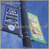 Bandiera del manifesto della via di pubblicità esterna (BT-SB-014)
