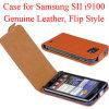 SamsungギャラクシーSii I9100フリップ場合のため、ギャラクシーS2本革の箱