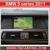 Speciale Car DVD voor BMW 5 Series 2011 (CY-8955)