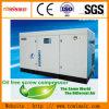 Compresor de aire sin aceite del tornillo del envasado de alimentos