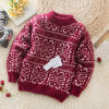 7gg Special Acrylic Ddh-001 Spring/Autumn Boy Knitwear Children Sweater