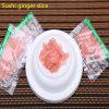 寿司のショウガによって皮をむかれる塩味のショウガのための原料