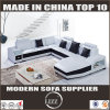熱い販売法の現代革ソファーは2204をセットした