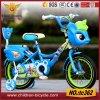 اللون الأزرق 12 بوصة طفلة درّاجة مع سلة