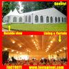 [ودّينغ برتي] فسطاط خيمة مع بطانة وستار [10م12م]
