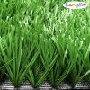 50mm W Shape Football Court Artificial Grass