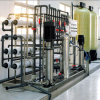 Обработка питьевой воды обратного осмоза и очищать RO машина
