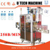 precio de fábrica PVC funda retráctil automática máquina de la etiqueta