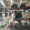 工員袋、見返しの生産ライン