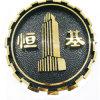 Логос компании покрыл знак выгравированный золотом