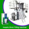 Sxb-3000Aの無菌カートンの満ちるパッキング機械煉瓦包装の飲料機械