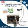 Youlian Semi-Auto bomba magnética Fillling Líquido Máquina para el jugo de frutas (YG-1)