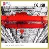 新型Femの標準二重ガード40ton橋クレーン価格