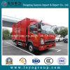 Sinotruk HOWO 4*2 화물 자동차 트럭 화물 트럭
