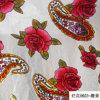 Ожога бархат вне (Silk ткань)