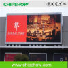 Chipshow Ak10s IP65 풀 컬러 큰 LED 옥외 스크린