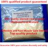 434-05-9 여성 처리되지 않는 스테로이드 호르몬 분말, Primobolan/Methenolone 아세테이트가 성에 의하여 마약을 상용한다