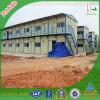 경제 조립식 모듈방식의 조립 주택 또는 모듈 사무실 또는 모듈 야영지 (KHK2-016)