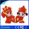 Mecanismo impulsor chino al por mayor del flash del USB del PVC del regalo de boda