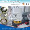 編まれるプラスチックはAgglomeratorのPVC/PP/BOPP/PE/LDPE/HDPEのフィルムの固まる機械を袋に入れる