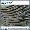 Spirale-hydraulischer Gummischlauch des en-856 Hochdruckdraht-4sp