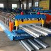 600橋床の圧延の金属板の機械装置