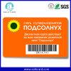 Cartão personalizado do código do PVC Qr da impressão de cor cheia