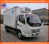 Foton 4*2 Refrigerated Cooling Van Truck 1.5tons для Sale