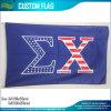 Nuevo diseño de poliéster impreso EE.UU. Letra Sigma Bandera (M-NF01F090101)