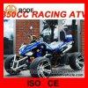 350CC Novo Modelo Racing Quad (MC-379-350CC)